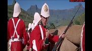 Зулу (1964) - бг субтитри Част 3 Филм