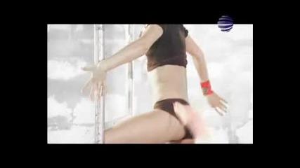 Джена - Къде е пича (официално видео)