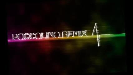 Галена - Дай ми (dubstep Remix)