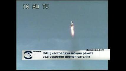 САЩ изстреляха мощна ракета със секретен военен сателит