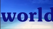 Oneworld - Isla Blanca