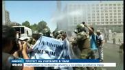 Протест на учителите в Чили
