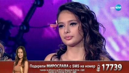Джаз принцесата Мирослава с красиво и силно изпълнение на Sway - X Factor Live (26.11.2017)