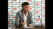 Боби Михайлов за черното тото, Любо Пенев и А група