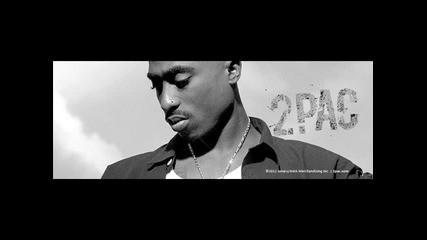 2 Pac - Happy home