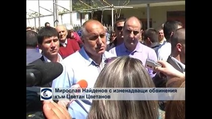 Мирослав Найденов с изненадващи обвинения към Цветан Цветанов
