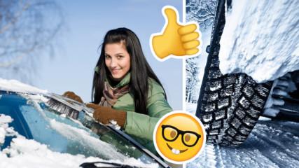 Златните правила за шофиране през зимата! Говорят експертите