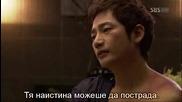 Бг Субс - Prosecutor Princess - Еп. 4 - 1/4