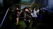 E - Girls - Dance All Night