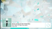 | Bg & En Subs | Armin van Buuren feat. Cindy Alma - Don't Want To Fight Love Away ( Original Mix )