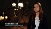 Визитката на Милена Каменова - семеен консултант - Женени от пръв поглед (17.03.2015)