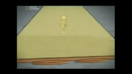 Древните Мегаструктури Великата Пирамида