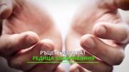 Какво издават ръцете за здравето ни?