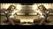 Тони Стораро & Джамайката - Докажи се брат ми (fan video)