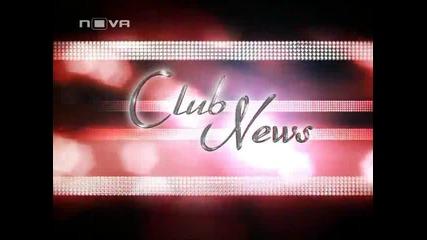 """дамян попов представя ' ти решаваш """" в club news"""