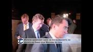 """Изтече срокът на ултиматума на """"Газпром"""" към Украйна"""