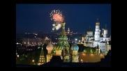 Любэ - Гимн Российской Федерации