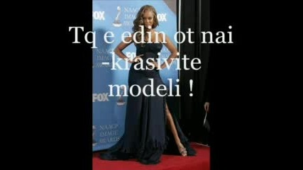Tyra Banks I Paris Hilton