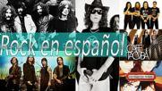 Rock en Español ♚ Clasicos del Rock en Español exitos que nunca pasan de moda ♚ Rock en tu idioma