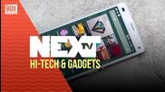 NEXTTV 015: Hi-Tech & Gadgets Sony Xperia Z3 Таблет