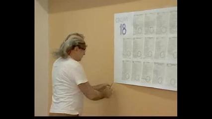 Човекът от избирателна секция номер 18 в София