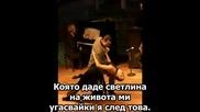 Йорданка Христова - La Historia De Un Amor Превод