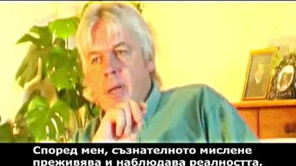 Илюминатите 1 - Всички конспирации без теории - The Illuminati - All Conspiracy No Theory (2005)