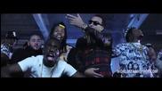 French Montana ft. Bobby Shmurda and Rowdy Rebel - Hot nigga Remix [бг превод]