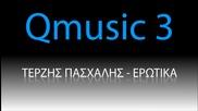 Pasxalis Terzis - Ερωτικα - www.laikoradio.gr