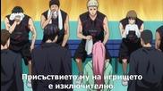 Kuroko's Basketball 2 - 14 bg