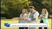 Група Жестим - Балкански Синдром + субтитри