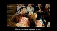 Recep Ivedik 3 - Реджеп Иведик 3 3/3 - Bg Sub - Високо Качество