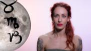 Луната в земните знаци