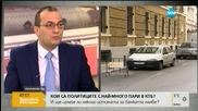 Мартин Димитров: Много хора са виновни за източването на КТБ