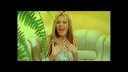 Деси Слава - Две сърца
