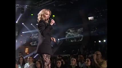 Jelena Rozga - Nirvana VIP ROOM