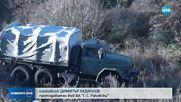 ОПАСНАТА НАХОДКА: Взривиха 200-килограмовата бомба в София