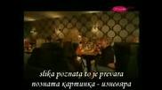Сека Алексич - Аспирин