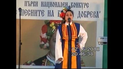 Мария Николова...
