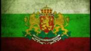 Живка Папанчева - Китка от странджа