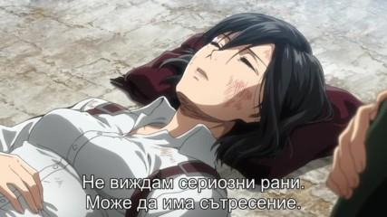 Attack on Titan Season 2 Episode 8 Bg Sub Високо Качество