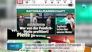 Спортни новини (01.04.2021 - централна емисия)