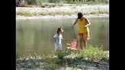 На риболов!
