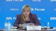 """Russia: """"I knew, but I didn't tell"""" – Pamfilova about Putin's online voting"""