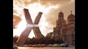 X Factor Varna