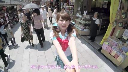 Ladybaby Nippon Manju