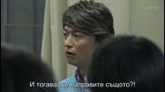 Бг субс! Kasuka na Kanojo / Моята невидима приятелка (2013) Епизод 11 Част 2/4