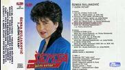 Шемса - Яви се отерай тугу 1988 (цяла касета)