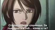 [terrorfansubs] Blade - 04 bg