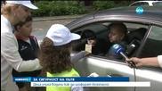 Деца и полицаи в съвместна акция на пътя